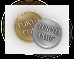 アンティークコイン・いぶし・真鍮ブロンズ・銅ブロンズ・古美