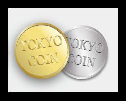 金製・銀製コイン 純金コイン 純銀コイン シルバーコイン