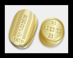 小判・古銭 穴あきコイン オリジナル