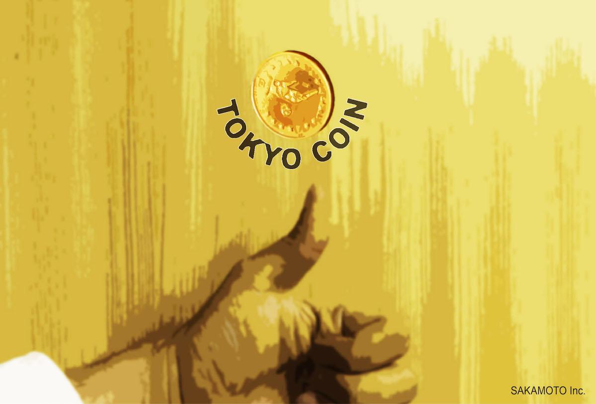 オリジナルコイン専門「TOKYO COIN」(東京コイン)